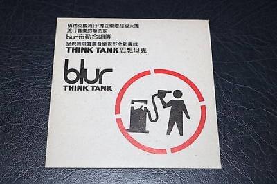 Blur Think Tank CD Promo Rare Banksy Artwork Taiwan Release