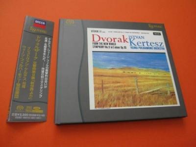 ESOTERIC SACD    Dvorak Symphony No 9 Kertesz Vienna Philharmonic Orchestra 1CD