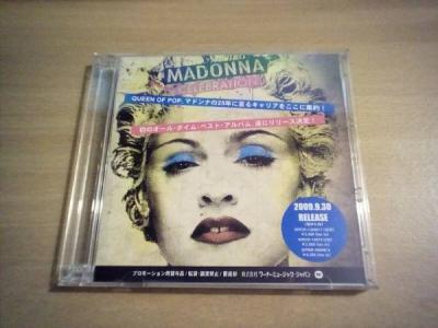 MADONNA CELEBRATION JAPAN PRE RELEASE 2 PROMO CD ALTERNATIVE TRACK LISTING 2009