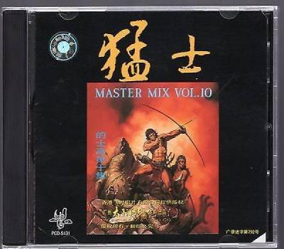 Master Mix 4 HOLLYWOOD EAST STAR TRAX Ken Laszlo CD ITALO DISCO EUROBEAT