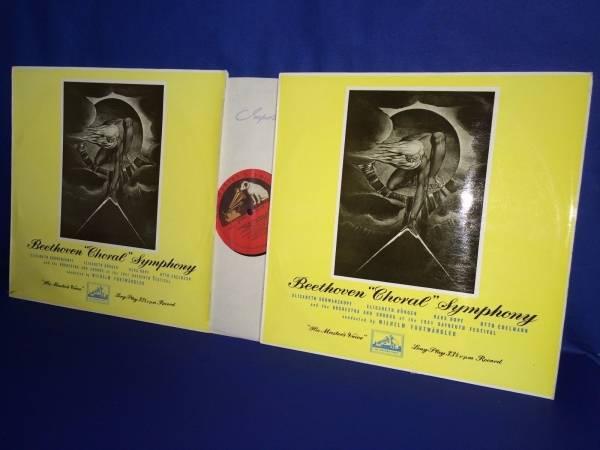 ALP 1286 7  RED GOLD  FURTWANGLER  BEETHOVEN  CHORAL  SYMPHONY NO 9  2 LP  NM