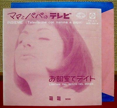 MIMI  Mia Martini  JAPAN 1964 PS 7  INSIEME  HIT 1014