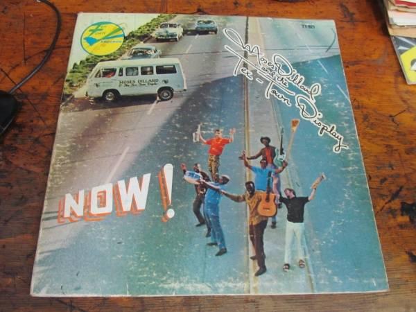 MOSES DILLARD   TEX TOWN DISPLAY Now  LP TEX TOWN 60s soul jazz funk VG  nice