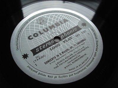 LEONID KOGAN LP 1960 UK COLUMBIA SILVER SAX2307 V RARE BRAHMS VIOLIN CONCERTO