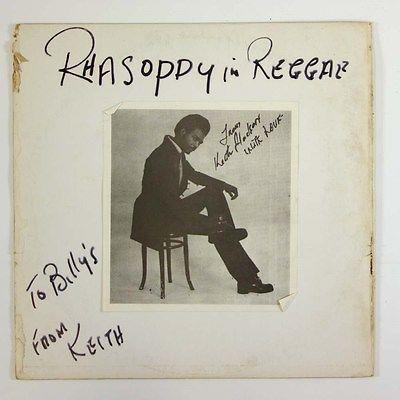 Keith Hudson  Class And Subject  Ultra Rare Reggae LP Mafia Autographed mp3