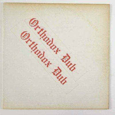 Clive Hunt  Orthodox Dub  Rare Reggae LP Magic Fire Blank