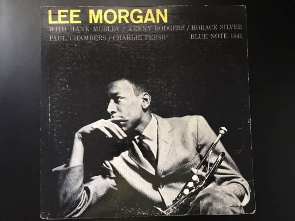 LEE MORGAN 1st BLUE NOTE 1541 LP Lexington EAR Flat Edge DG RVG Frame Mobley
