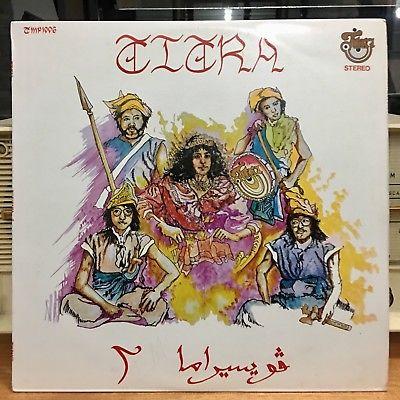 TITRA 80s PSYCH PROG ART ROCK SYNTH POP MOOG 12  LP MALAYSIA Singapore not EP
