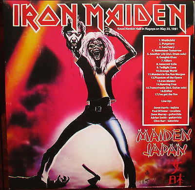 Iron Maiden  Maiden Japan Live 2 LP Rare Venezuela Cover Limited Edition