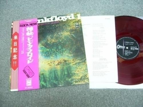 PINK FLOYD A Saucerful Of Secrets VERY RARE 1970 JAPAN RED WAX LP w 2xOBI