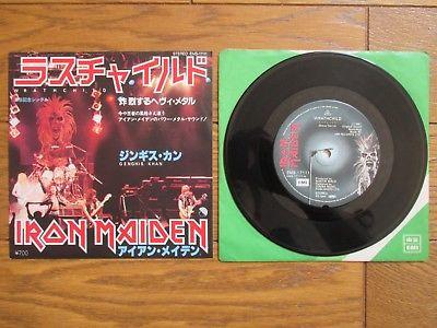 IRON MAIDEN Wrathchild JAPAN 7  Single EMS 17111 Wrath Child