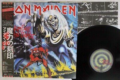 IRON MAIDEN NUMBER OF THE BEAST EMI EMS 91034 Japan OBI VINYL LP