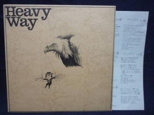 NININGASHI Heavy Way JAPAN private press ACID FOLK PSYCH ORIG LP POKORA FUZZ