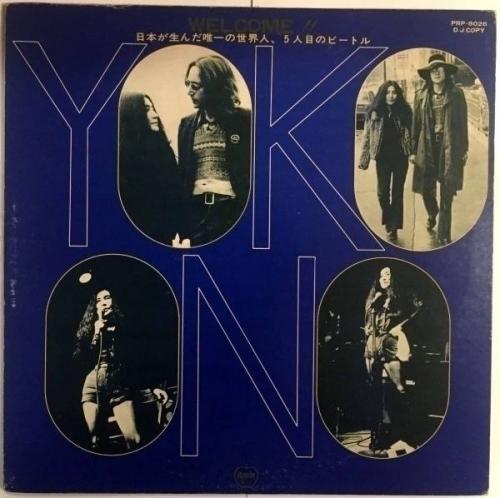 MANY SIDES OF YOKO ONO LP PROMO ONLY APPLE PRP8026 JOHN LENNON BEATLES JAPAN