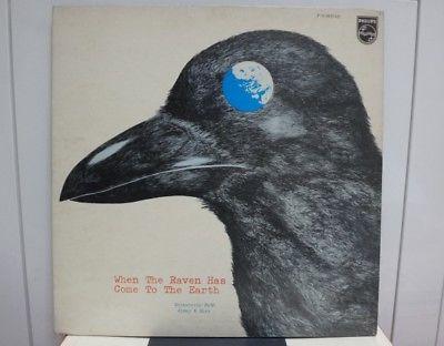 STRAWBERRY PATH   RARE JAPAN ORIGINAL LP GF FX 8516  PSYCH PROG BLUES POKORA EX