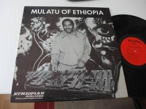 MULATU ASTATKE OF ETHIOPIA 1972 ORIGINAL LP Afro Psych Soul Jazz Funk