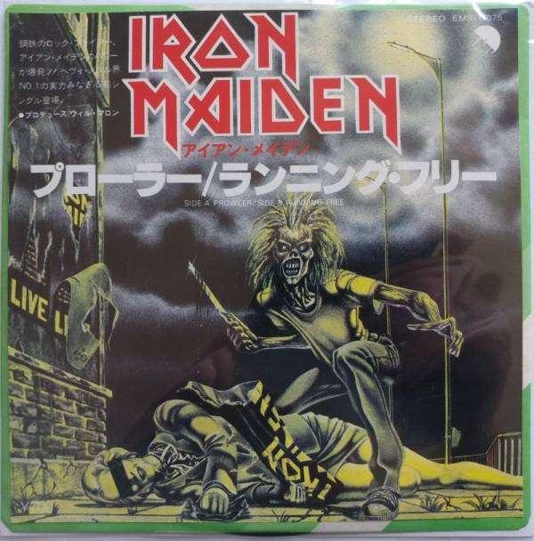 Iron Maiden   Prowler    Japan 7  Single Vinyl Original 1st Pressing EMS 17075