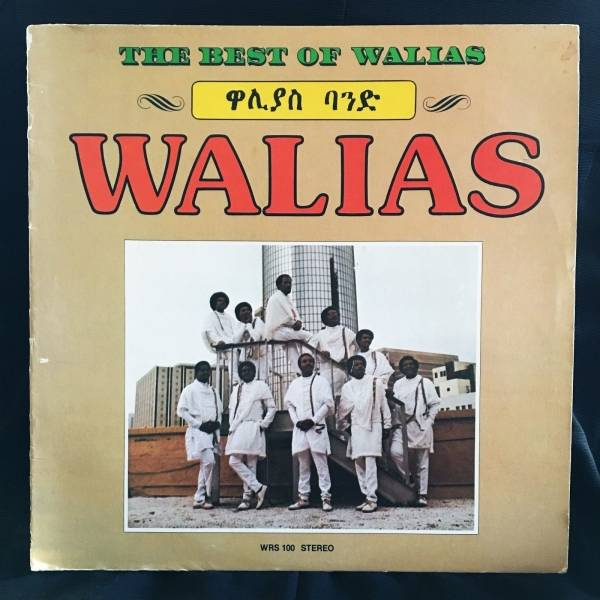 WALIAS BAND  BEST OF HAILU MERGIA  ETHIO AFRO SYNTH PSYCH DISCO FUNK JAZZ LP