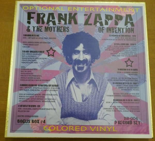 Rare ZAPPA vinyl box  Optional Entertainment   9 LP Set   gold box   multicolor