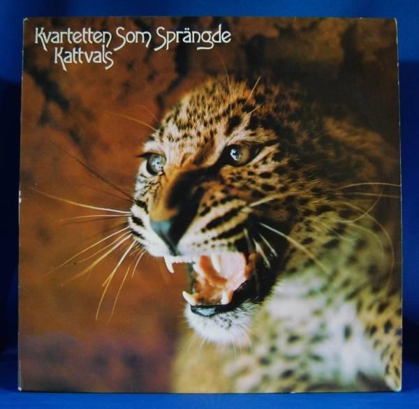KVARTETTEN SOM SPRANGDE Kattvals SWE Gump 1973 ORIG LP Killer Prog Rock Groove