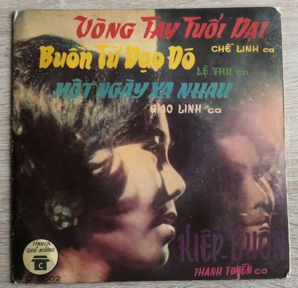 THANH TUYEN   LE THU   CHE LINH RARE 60 S VIETNAM orange COLOURED EP 7