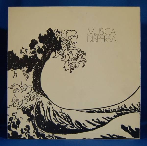 MUSICA DISPERSA Spain 1970 ORIG LP Stoned Psych Acid Folk w poster NM vinyl