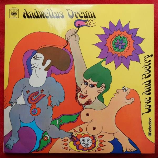 ANDWELLA S DREAM Love And Poetry ORIG 1969 UK CBS LP True EX EX Super Copy