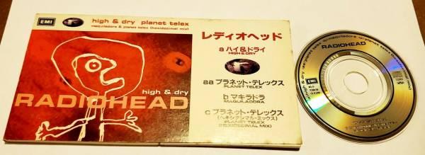 Radiohead High   Dry   Planet Telex 3inch CD JAPAN ultra rare