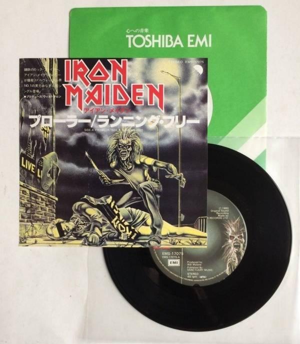 IRON MAIDEN   1980 PROWLER Japanese 7  VINYL Single EMS 17075 Toshiba EMI
