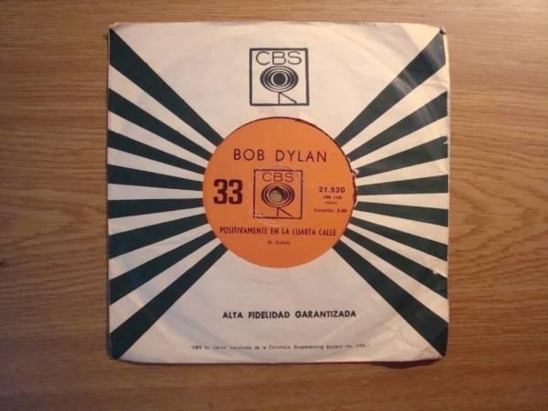 BOB DYLAN Soplando en el viento RARE URUGUAY 7 Spanish Titles