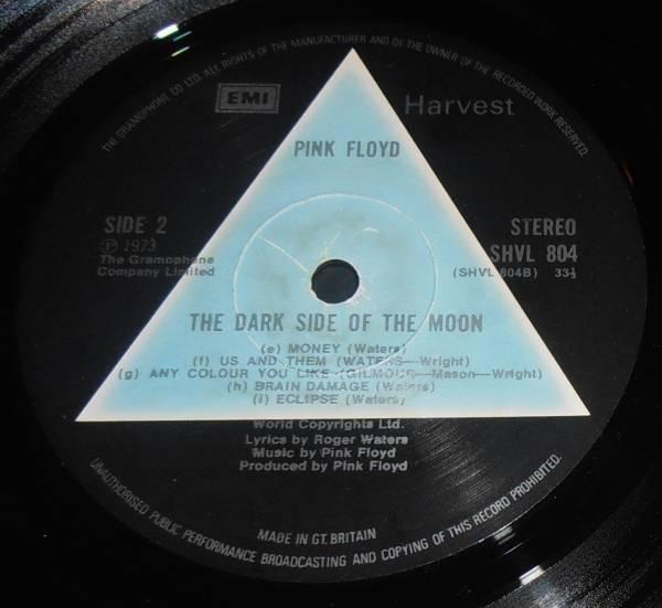PINK FLOYD DARK SIDE OF THE MOON LP FIRST PRESS SOLID BLUE A2 B2 VINYL