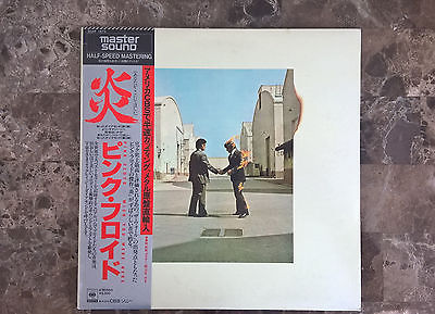 Pink Floyd  Wish You Were Here LP  Super Premium Ltd Ed Japan Mastersound