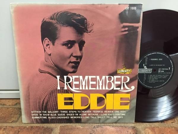 Eddie Cochran I REMEMBER EDDIE Japan 60 s LP RED WAX