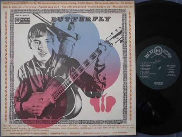 PAUL BUTTERFLY Danish LP 1968 Original Jacks Beat Psych Folk Pokora Ashtrays