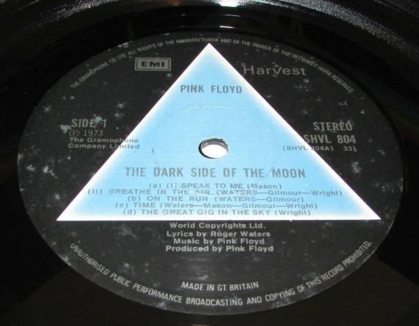 Pink floyd 1973 UK Harvest LP Dark side of the moon solid blue prism triangle