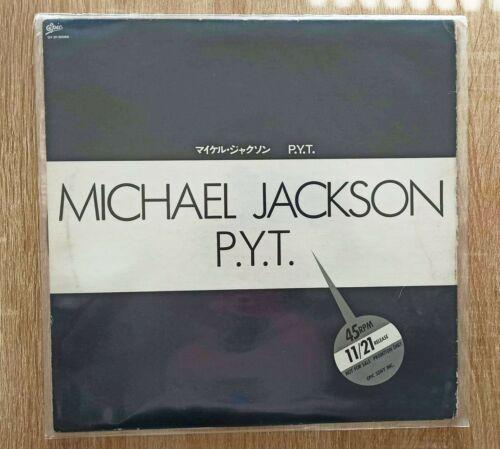 Michael Jackson PYT JAPAN PROMO MEGA RARE
