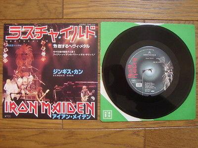 IRON MAIDEN Wrathchild JAPAN 45rpm 7  Single EMS 17111 Wrath Child