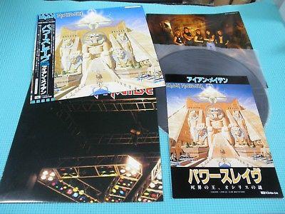 IRON MAIDEN Promo LP Powerslave w Rare Leaflet  Poster Japan EMS 91091 OBI