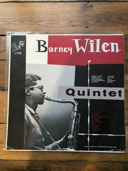 Barney Wilen Quintet NM ORIGINAL LP Guilde Du Jazz J 1239 FRANCE Jazz 33t French