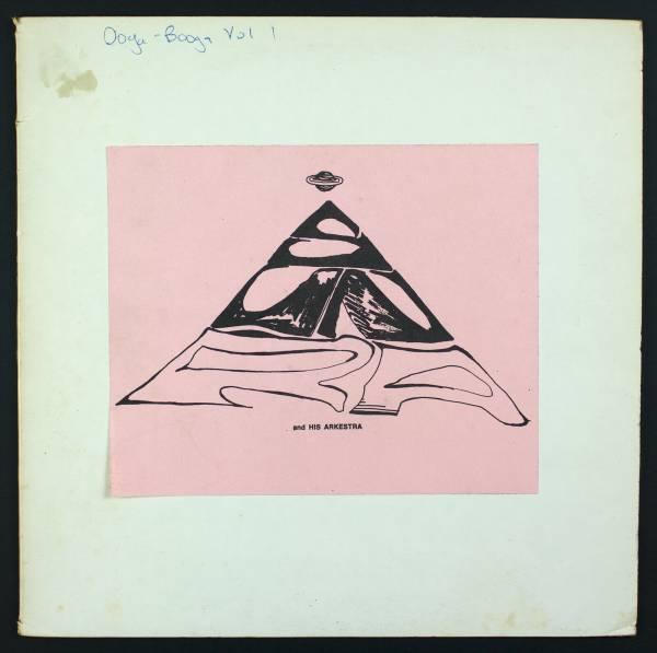 SUN RA The Antique Blacks LP El Saturn 81774 Rare Cosmic Jazz Original Paste On