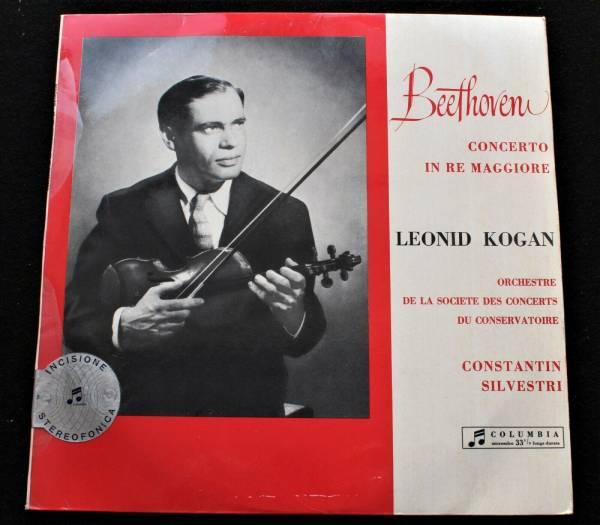 BEETHOVEN Violin Concerto Leonid Kogan Italy Columbia 1960 LP  UK SAX 2386  EX