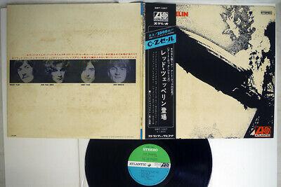 LED ZEPPELIN LED ZEPPELIN APPEARED ATLANTIC SMT 1067 JAPAN CZ OBI VINYL LP