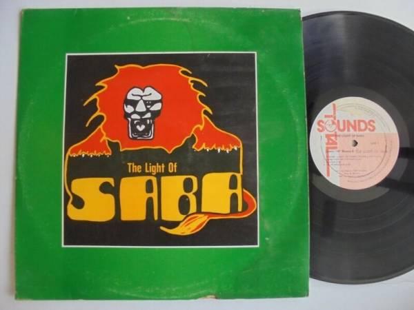 THE LIGHT OF SABA Cedric Im Brooks TOTAL SOUNDS Afro Spiritual Jazz Funk LP HEAR