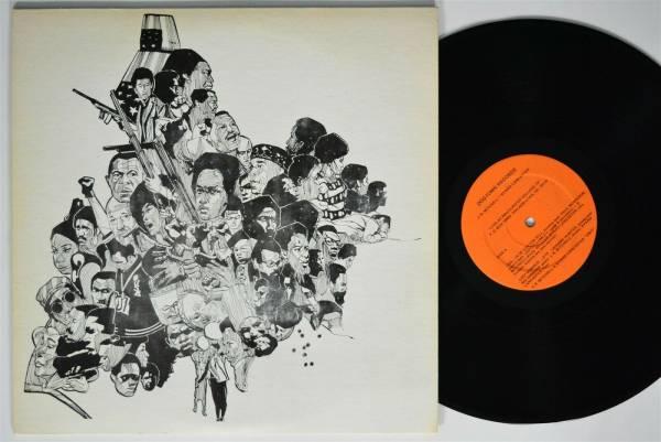 J R  MITCHELL   BAYARD LANCASTER EXPERIENCE Live DOGTOWN LP NM private free jazz