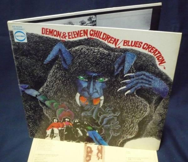 BLUES CREATION   DEMON   11 CHILDREN PSYCH PROG ORIG JAPAN LP w insert POKORA
