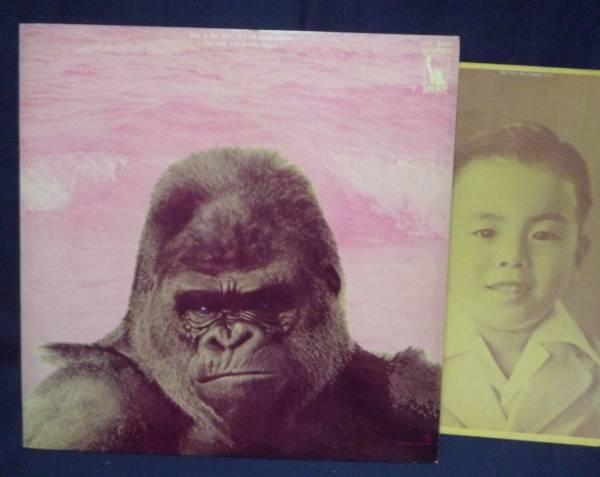 MILK TIME  HIRO YANAGIDA PSYCH PROG ORIG JAPAN red vinyl LP winsert POKORA