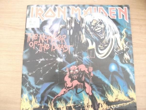 Iron Maiden RARE Zimbabwe Press LP Number of the Beast