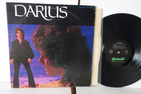 EXEX Darius st LP Chartmaker Record Legendary Psych NICE Keeper Copy Pokora 3