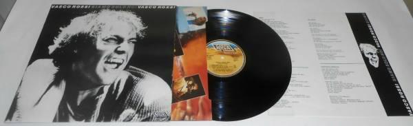 VASCO ROSSI SIAMO SOLO NOI LP 1981   INNER    INSERTO