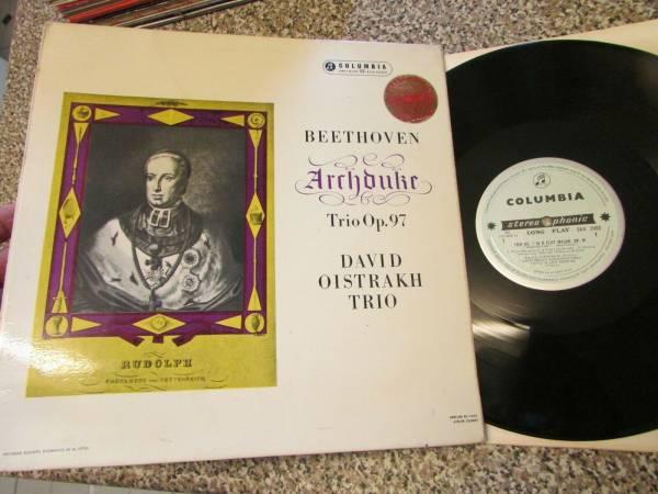 SAX 2352 1ST EDIT   BEETHOVEN   TRIO No 7 ARCHDUKE   DAVID OISTAKH TRIO